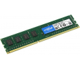 Pamięć RAM Pamięć Ram       Crucial 4GB 1600MHz DDR3 CL11 1.35V, Single rank