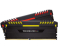 Pamięć Ram Corsair Vengeance Black Heat spreader ,DDR4 ,3200MHz ,16GB