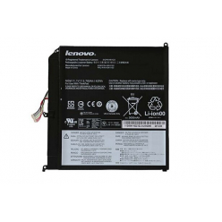 ! Bateria Lenovo PrinceTablet Simplo 3-Cell 45N1103-RFB Odnowiona