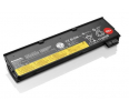 Bateria Lenovo 6-cell 72Wh do T450 T550 T440 T440s X240