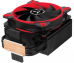 Arctic Freezer 33 TR-Red, CPU cooler, s.AM4, TR4